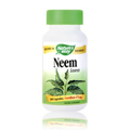 Neem Leaves -