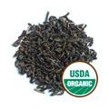 Young Hyson Tea Organic -