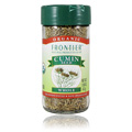 Cumin Seed Whole Organic