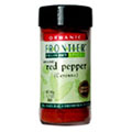 Red Cayenne Pepper Ground 30,000 HU