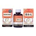 Baohe Wan -