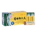 Ching Fei Yi Huo Pien