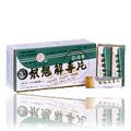 Yin Chiao Chieh Tu Pien Antihistamine