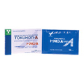 Tokuhon-A External Pain Relieving Patch -