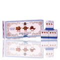 Qing Yin Wan -
