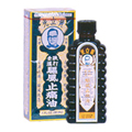 Wong Lop Kong Medicated Oil -