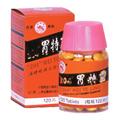 �204� Wei Te Ling