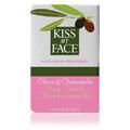 Olive & Chamomile Bar Soap -