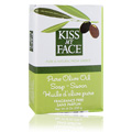 Pure Olive Oil Bar Soap -