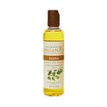 Organics Skin Care Oil Jojoba -