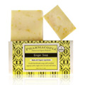 Ginger Organic Soap