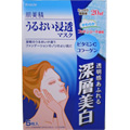 Hadabisei White Moisturizing Mask -
