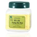 Pang Da Hai -
