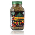 Simply Organic Vegetable Seasoning -
