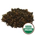 Black Walnut Hull Organic Cut & Sifted -