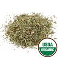 Hyssop Leaf Organic Cut & Sifted -