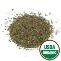 Basil Leaf Cut & Sifted Organic -