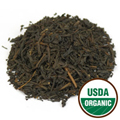 English Breakfast Tea Organic -