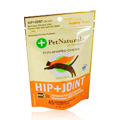 Hip & Joint For Cats -