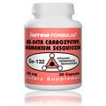 Germanium Ge-132 150 mg -