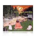 Swami Ramdev VCD -