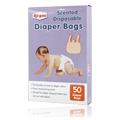 Scented Disposable Diaper Bags -