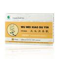 Wu Wei Xiao Du Yin -