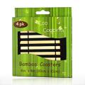 Bamboo Coaster -