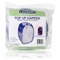 Pop Up Hamper Blue -
