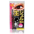 Superquick Gel Pencilliner Ex01 Real Black -
