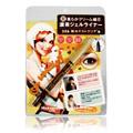 Make Mania Date Pencil Gel Eyeliner Deep Brown -