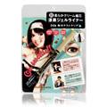 Make Mania Date Pencil Gel Eyeliner Jet Black -