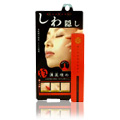 Bihadashi Concealer For Wrinkle -