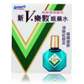 New Vrohto Plus Eye Drops Chinese Version -