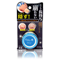 Kaito Oil Removing Pore Cover Gel -