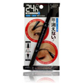 Eyebrow Pencil and Liquid Grayish Brown -