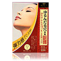 Ho-Jun-Ki Essence Facial Mask 4 pcs -