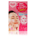 Hadanomy Deep Moisturizing Mask Collagen 4pcs -