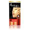 Bihadashi Dual Concealer for Pore -