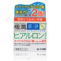 Hadalabo Gokujun Hyaluronic Cream -