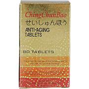 Ching Chun Bao -