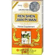 Ren Shen Jian Pi Wan -
