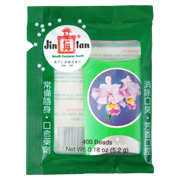 Jin Tan Breath Freshener Beads -