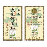 Liu Wei Di Huang Wan -