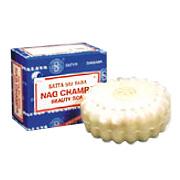 Nag Champa Original Soap -