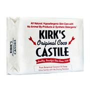 Original Castille Bar Soap -