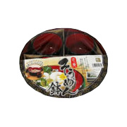 Takumian H-5284 Serving Plate Set for 4 People -