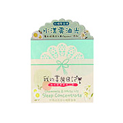 My Beauty Diary Chamomile & White Lily Sleep Concentrate -