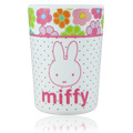 Miffy Cup -
