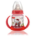 Hello kitty learner cup 5oz, 1pk, silicone -